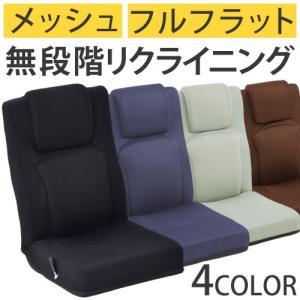 座椅子 座イス 座いす リクライニング座椅子 ハイバック おしゃれ コンパクト 北欧 フロアソファ フロアチェア リラックス おすすめ 1人掛け 完成品