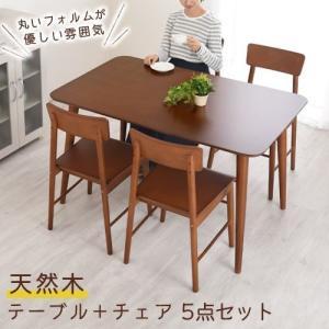 ダイニングセット ダイニングテーブル ダイニングチェア 食卓テーブル 食卓椅子 おしゃれ 北欧 おすすめ 幅120 5点セット|kaguya