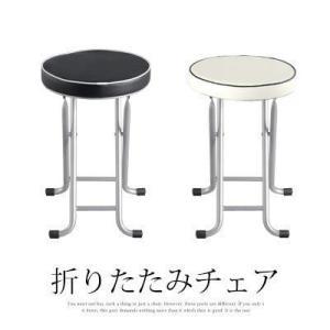 折りたたみ椅子 折り畳み椅子 かわいい インテリア 家具 おしゃれ 北欧風 おすすめ 人気