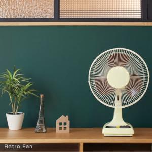 リビングファン 扇風機 コンパクト扇風機 首振り コンセント 小型 卓上 リビング 和室 家電 レトロ インテリア おしゃれ kaguya 13