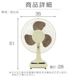 リビングファン 扇風機 コンパクト扇風機 首振り コンセント 小型 卓上 リビング 和室 家電 レトロ インテリア おしゃれ kaguya 03