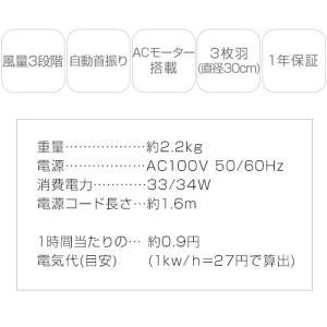 リビングファン 扇風機 コンパクト扇風機 首振り コンセント 小型 卓上 リビング 和室 家電 レトロ インテリア おしゃれ kaguya 04