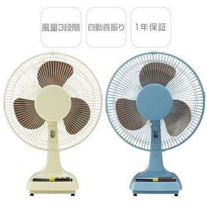リビングファン 扇風機 コンパクト扇風機 首振り コンセント 小型 卓上 リビング 和室 家電 レトロ インテリア おしゃれ kaguya 06
