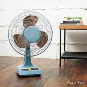 リビングファン 扇風機 コンパクト扇風機 首振り コンセント 小型 卓上 リビング 和室 家電 レトロ インテリア おしゃれ kaguya 08