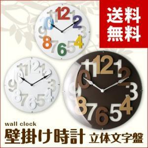 【ポイント10倍】 時計 壁掛け 掛け時計|kaguya