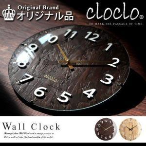 f1ef368fe3 掛け時計 壁掛け時計 掛時計 壁掛時計 ウォールクロック 木目調 オシャレ 北欧 インテリア 時計|kaguya ...