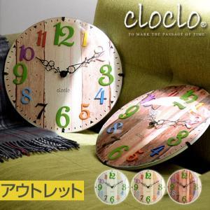 時計 掛け時計 インテリア 壁掛け時計 おしゃれ アナログ 掛時計 北欧 時計 インテリア雑貨 ウォールクロック シンプル カントリー調 子供部屋|kaguya