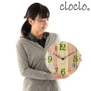 時計 掛け時計 インテリア 壁掛け時計 おしゃれ アナログ 掛時計 北欧 時計 インテリア雑貨 ウォールクロック シンプル カントリー調 子供部屋|kaguya|17