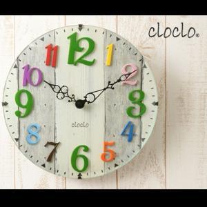 時計 掛け時計 インテリア 壁掛け時計 おしゃれ アナログ 掛時計 北欧 時計 インテリア雑貨 ウォールクロック シンプル カントリー調 子供部屋|kaguya|18