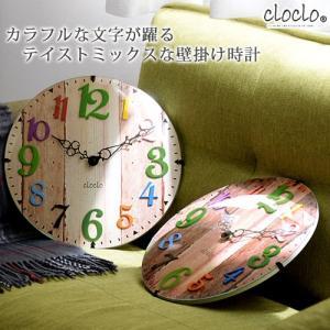 時計 掛け時計 インテリア 壁掛け時計 おしゃれ アナログ 掛時計 北欧 時計 インテリア雑貨 ウォールクロック シンプル カントリー調 子供部屋|kaguya|04