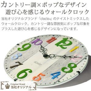 時計 掛け時計 インテリア 壁掛け時計 おしゃれ アナログ 掛時計 北欧 時計 インテリア雑貨 ウォールクロック シンプル カントリー調 子供部屋|kaguya|05