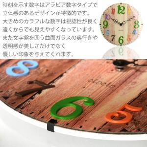 時計 掛け時計 インテリア 壁掛け時計 おしゃれ アナログ 掛時計 北欧 時計 インテリア雑貨 ウォールクロック シンプル カントリー調 子供部屋|kaguya|08