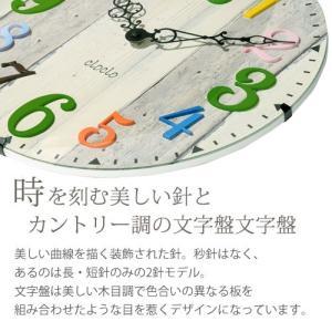 時計 掛け時計 インテリア 壁掛け時計 おしゃれ アナログ 掛時計 北欧 時計 インテリア雑貨 ウォールクロック シンプル カントリー調 子供部屋|kaguya|09