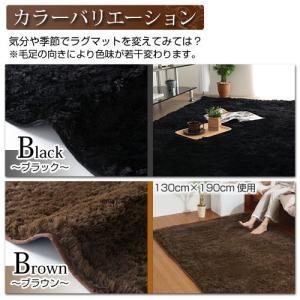 ラグマット おしゃれ 洗える シャギーラグ カーペット ラグ マット 床暖房 ホットカーペット対応 6畳 六畳用 長方形 200×250cm|kaguya|02