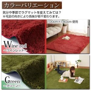 ラグマット おしゃれ 洗える シャギーラグ カーペット ラグ マット 床暖房 ホットカーペット対応 6畳 六畳用 長方形 200×250cm|kaguya|03