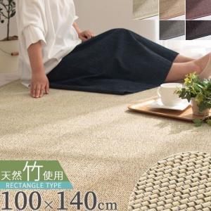 家具セレクトショップ ゲキカグはお得なセールも盛りだくさん♪  日本の夏をサラッと涼しく快適に過ごせ...