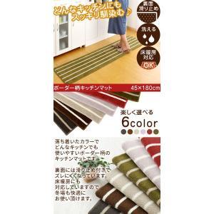 キッチンマット キッチンラグ 台所マット 洗えるキッチンマット マット|kaguya|02
