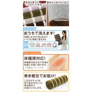 キッチンマット キッチンラグ 台所マット 洗えるキッチンマット マット|kaguya|03