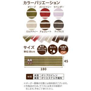 キッチンマット キッチンラグ 台所マット 洗えるキッチンマット マット|kaguya|05