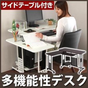 L字型 パソコンデスク 北欧 PCデスク PC机 おしゃれ 棚付き シンプル ハイタイプ 収納 コンパクト プリンターラック付き サイドテーブル付き おすすめの画像
