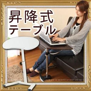 サイドテーブル ノートパソコン用サイドテーブル|kaguya
