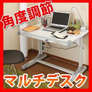 オフィスデスク おしゃれ 事務机 パソコンデスク PCデスク 作業机 作業台 製図台 シンプル 角度調節 高さ調節 100|kaguya