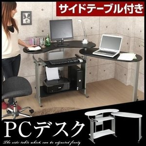L字型 パソコンデスク PCデスク PC机 北欧 おしゃれ 棚付き シンプル ハイタイプ 収納 プリンターラック 作業台 おすすめの画像