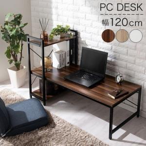 パソコンデスク コンパクト ロー 木製 ローデスク パソコン おしゃれ 120cm サイズ シンプル 省スペース ラック A4 プリンター収納 座卓 机 デスク|kaguya