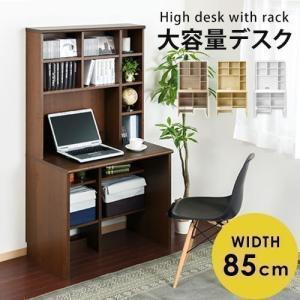 パソコンデスク 棚付き ラック pcデスク 木製 机 本棚 ワークデスク ライティングデスク