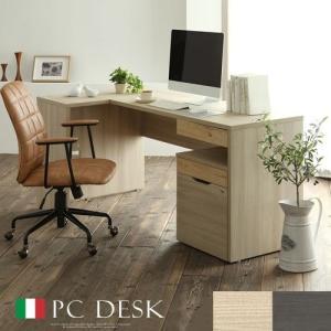 パソコンデスク l字型 収納 タップ イタリア製 木製 引出 パソコンテーブル 机 約 幅160cm l型デスク 平机 デスク つくえの写真