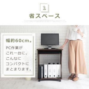 パソコンデスク PCデスク PCラック ハイタイプ ハイデスク オフィスデスク 木製 パソコン台 コンパクト 省スペース キャスター付き 机 キーボードスライダー kaguya 02