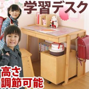 学習机 勉強机 デスク 3点セット 机 ワゴン 本棚 木製 昇降機能 おしゃれ 子供部屋 子ども キッズ おすすめ