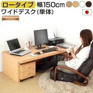 オフィス パソコンデスク パソコンラック インテリア 家具 おしゃれ 北欧風 シンプル 机 PC机の写真