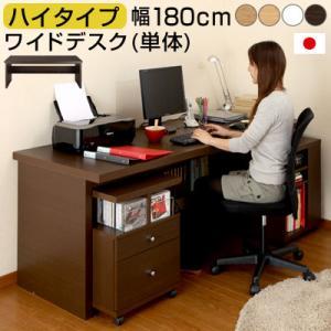 パソコンデスク パソコンラック ワイドデスク 木...の商品画像