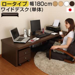 パソコンデスク パソコンラック|kaguya