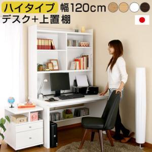 パソコンデスク ハイタイプ 木製 パソコン デスク|kaguya