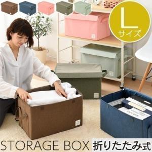 家具セレクトショップ ゲキカグはお得なセールも盛りだくさん♪  カラフルでおしゃれな収納ボックス! ...