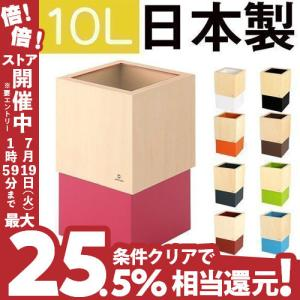 【ポイント10倍】 日本製 木製 ゴミ箱 ごみ箱 ダストボックス おしゃれ スリム 木製 木 20cm 洗面所 ピンク 白 レジ袋 見えない|kaguya