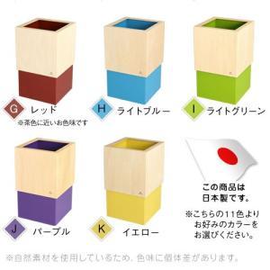 【ポイント10倍】 日本製 木製 ゴミ箱 ごみ箱 ダストボックス おしゃれ スリム 木製 木 20cm 洗面所 ピンク 白 レジ袋 見えない|kaguya|03