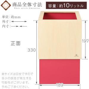 【ポイント10倍】 日本製 木製 ゴミ箱 ごみ箱 ダストボックス おしゃれ スリム 木製 木 20cm 洗面所 ピンク 白 レジ袋 見えない|kaguya|04