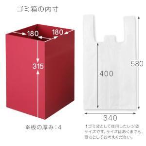 【ポイント10倍】 日本製 木製 ゴミ箱 ごみ箱 ダストボックス おしゃれ スリム 木製 木 20cm 洗面所 ピンク 白 レジ袋 見えない|kaguya|05