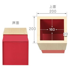 【ポイント10倍】 日本製 木製 ゴミ箱 ごみ箱 ダストボックス おしゃれ スリム 木製 木 20cm 洗面所 ピンク 白 レジ袋 見えない|kaguya|06