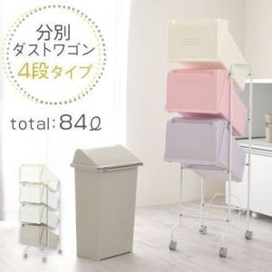 家具セレクトショップ ゲキカグはお得なセールも盛りだくさん♪  商品仕様 ■材質 容器本体・キャスタ...