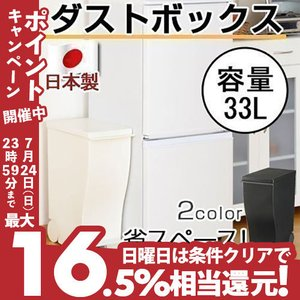 家具セレクトショップ ゲキカグはお得なセールも盛りだくさん♪  デザイン良し インテリア としても人...