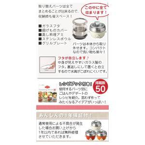 【ポイント10倍】 鍋 ミニ 送料無料 煮る 蒸す 焼く 揚げる 炊く なべ|kaguya|03