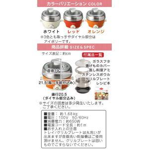 【ポイント10倍】 鍋 ミニ 送料無料 煮る 蒸す 焼く 揚げる 炊く なべ|kaguya|05