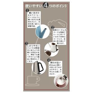 【ポイント10倍】 クラシックケトル リーブル ケトル 電気ケトル ドリップケトル|kaguya|03