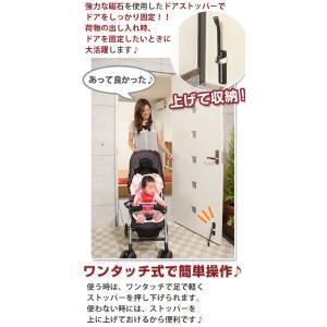 日本製 国産 マグネット ドアストッパー 玄関のお悩み解決 ワンタッチ|kaguya|03