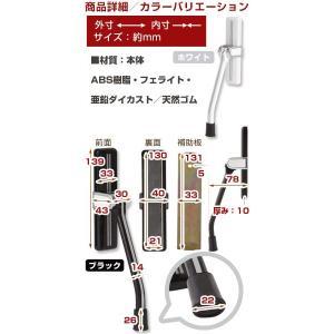 日本製 国産 マグネット ドアストッパー 玄関のお悩み解決 ワンタッチ|kaguya|05
