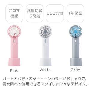 ハンディファン 扇風機 コンパクト アロマ モバイルバッテリー USB ストラップ 卓上 充電式 5段階 強力 暑さ対策グッズ おしゃれ|kaguya|06